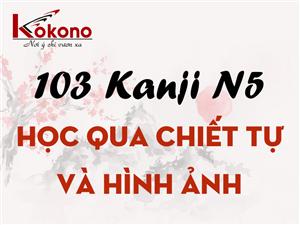Cách học 103 Kanji N5 Tiếng Nhật - Học Kanji bằng hình ảnh
