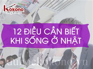 12 Điều cần biết trong cuộc sống tại Nhật Bản! - Học viện Ngôn ngữ Waseda Keifuku