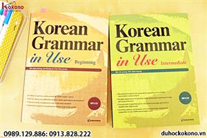 Tổng hợp ngữ pháp tiếng Hàn Trung cấp bạn cần phải biết