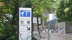 Vì sao đồ thất lạc ở Nhật Bản tìm về với chủ nhiều hơn các nơi khác?