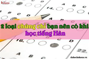 2 loại chứng chỉ bạn nên có khi học tiếng Hàn