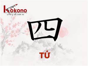 Kanji 四 - Tứ - Bốn (4)