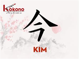 Kanji 今 - Kim - Hiện tại, bây giờ, lúc này