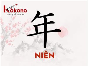 Kanji 年 - Niên - Năm