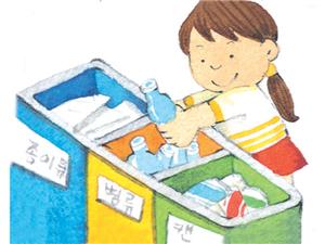 Du học sinh Hàn Quốc cần phải học những quy tắc vứt rác này!