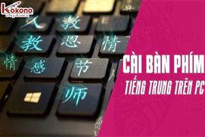 Cách gõ phiên âm tiếng Trung có thanh điệu trên máy tính