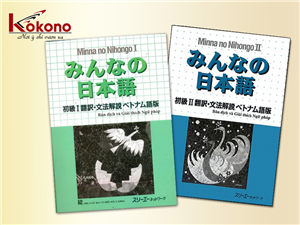 Giáo trình Minna no Nihongo I & II - PDF Tiếng Việt + Audio Mp3 - Trọn bộ 2 cuốn