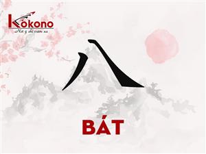 Kanji 八 - Bát - Số 8
