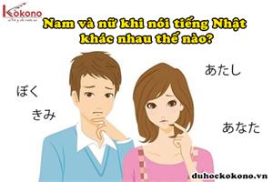 Tiếng Nhật theo giới: Nam và nữ khi nói tiếng Nhật khác nhau thế nào?