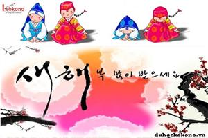 Seollal – Tết truyền thống trong văn hóa của người Hàn Quốc