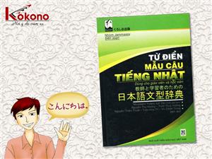 Từ Điển Mẫu Câu Tiếng Nhật - Bản Dịch Tiếng Việt (日本語文型辞典 Nihongo Bunkei Jiten)