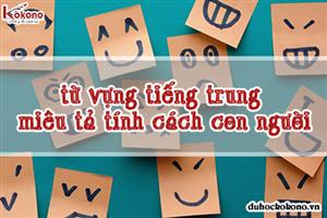 Từ vựng tiếng Trung miêu tả tính cách con người