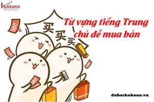 Từ vựng tiếng Trung về chủ đề mua bán thông dụng