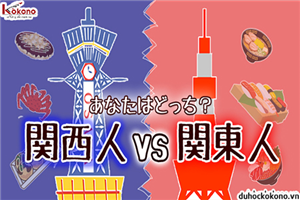 10 điểm khác biệt giữa văn hóa vùng Kansai và Kanto nước Nhật