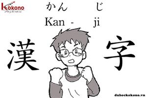 Cách học Kanji -Bạn đã học Kanji đúng cách chưa?