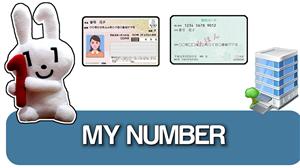 Thẻ MY NUMBER NHẬT BẢN– Tất cả những gì bạn muốn biết