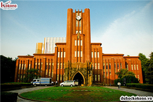 Đại học Nhật Bản tăng cường thu  hút du học sinh đến Nhật