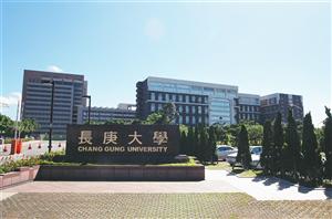 Bật mí bí quyết chọn trường phù hợp khi đi du học Đài Loan