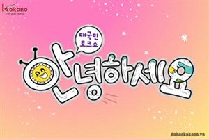 Cách giới thiệu bản thân bằng tiếng Hàn dễ nhất