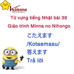 Từ vựng tiếng Nhật bài 39 giáo trình Minna no Nihongo