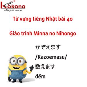 Từ vựng tiếng Nhật bài 40 giáo trình Minna no Nihongo