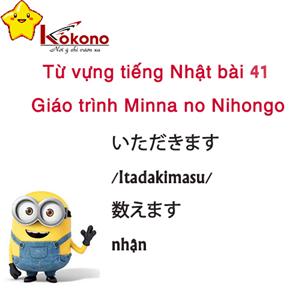 Từ vựng tiếng Nhật bài 41 giáo trình Minna no Nihongo