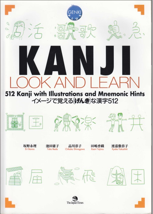 Tải Kanji Look And Learn - Ban Tieng Viet