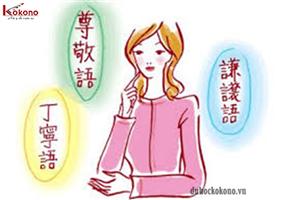 Kính Ngữ trong tiếng Nhật (敬語)