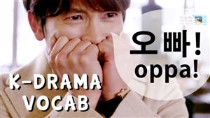 """Du học Hàn Quốc: hãy cẩn thận với cách gọi """"oppa"""""""