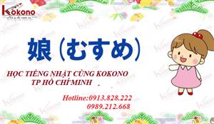 Phát hiện Khóa học Tiếng Nhật vừa rẻ vừa chất tại TP. HCM - Thành công trong tầm tay bạn~