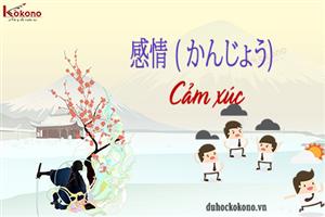 [Từ vựng tiếng Nhật] Chủ đề Cảm Xúc qua hình ảnh