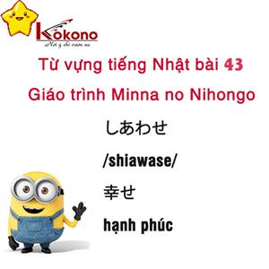 Từ vựng tiếng Nhật bài 43 giáo trình Minna no Nihongo