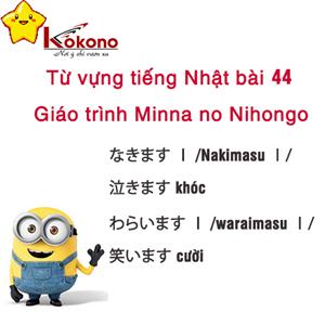 Từ vựng tiếng Nhật bài 44 giáo trình Minna no Nihongo