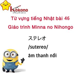 Từ vựng tiếng Nhật bài 46 giáo trình Minna no Nihongo