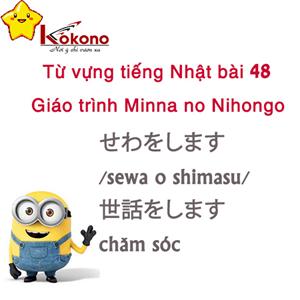 Từ vựng tiếng Nhật bài 48 giáo trình Minna no Nihongo