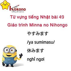 Từ vựng tiếng Nhật bài 49 giáo trình Minna no Nihongo