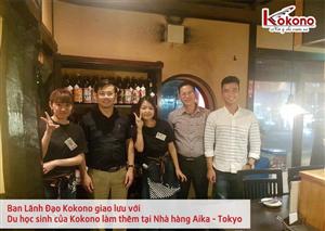 http://duhockokono.vn/pic/PhotoAlbum/1127_636444578049025467_HasThumb.jpg