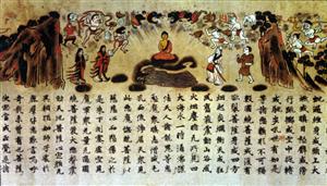 Nara Nhat Ban - kokono