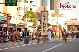 Dac trung Van hoa Tokyo -tokyo_jidai_matsuri  Kokono