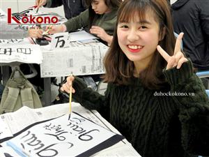 Du học Nhật Bản Kokono Trường Nhật ngữ Quốc tế Sendai 5