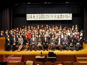Du học Nhật Bản Học viện Nhật ngữ Quốc tế Tokyo JTIS 0