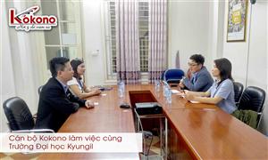 Trường Đại học Kyungil 3