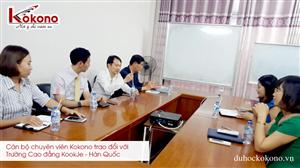 Trường Cao đẳng KookJe - Hàn Quốc