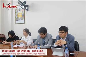 trường Đại học Kyungil Hàn Quốc