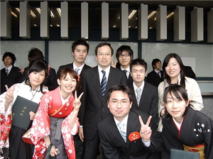 Sinh viên Việt Nam tại Nhật Bản