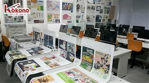 Kokono Công tác tại trường Sendai - Nhật Bản 1
