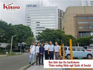 Kokono Công tác tại trường Sendai - Nhật Bản 12