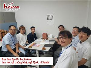 Kokono Công tác tại trường Sendai - Nhật Bản 17