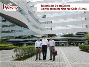 Kokono Công tác tại trường Sendai - Nhật Bản 20