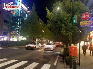 Kokono Công tác tại trường Sendai - Nhật Bản 21
